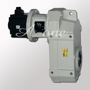 Planetary Gearbox For Servo Motor